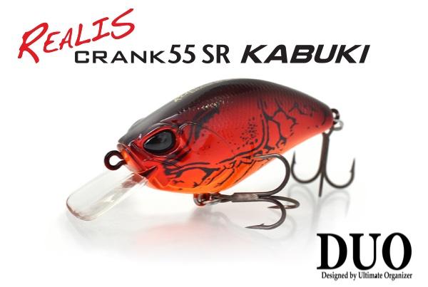 DUO Realis Crank 55SR Kabuki