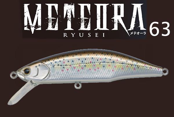 JACKSON Meteora Ryusei 63