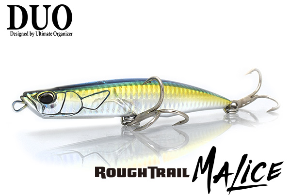 DUO Rough Trail Malice 130