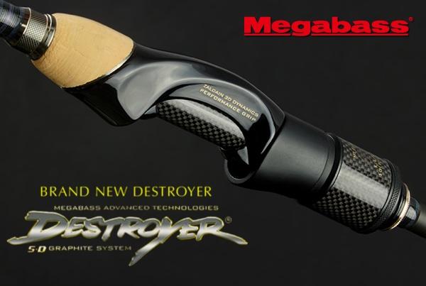 Megabass destroyer 5-d
