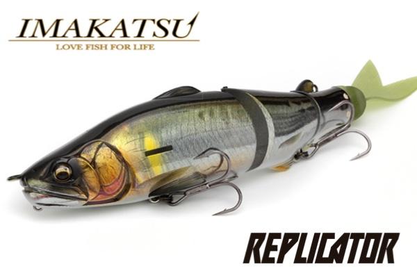 IMAKATSU Replicator