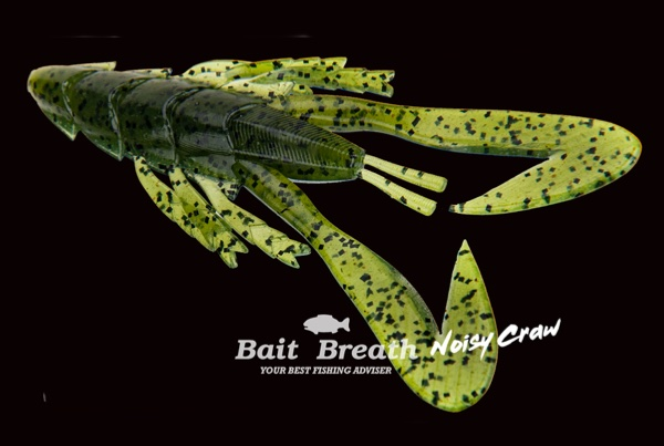 BAIT BREATH Bys Noisy Craw