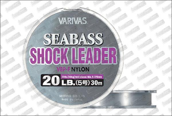 VARIVAS Seabass Shock Leader Nylon 10lb (30m)