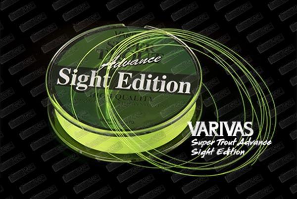 VARIVAS Super Trout Advence Sight Edition 4lb (0.165mm)